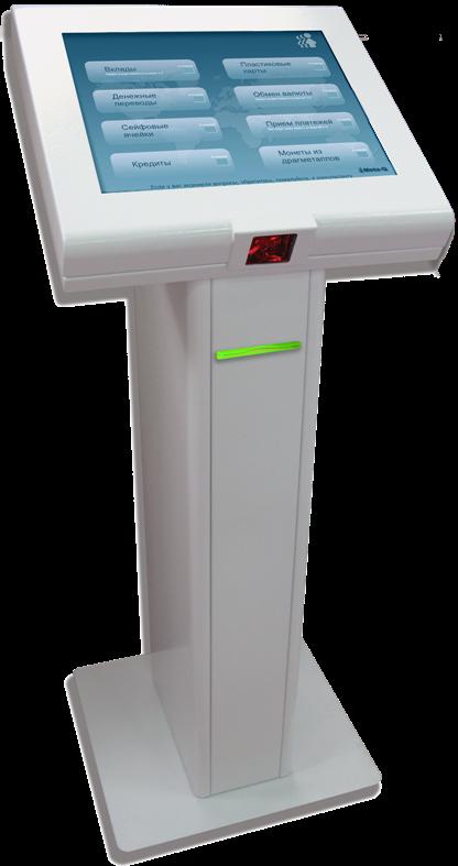 Интерактивный терминал INSEL Stand (TF191)