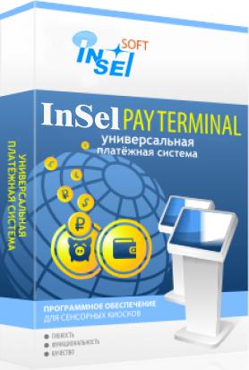 InSel PayTerminal - система для приема платежей через сенсорный терминал