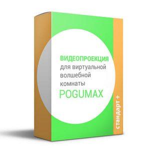 Детское интерактивное оборудование Pogumax