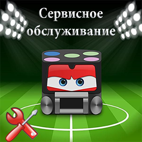 Сервисное обслуживание робота FootBot INSSL-M19