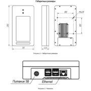 Схема терминала измерения температуры тела человека ThermaPad 0701